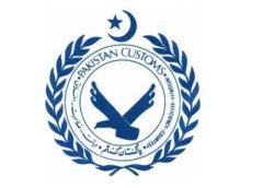 Pakistan Customs plans crackdown on import, distribution of counterfeit products